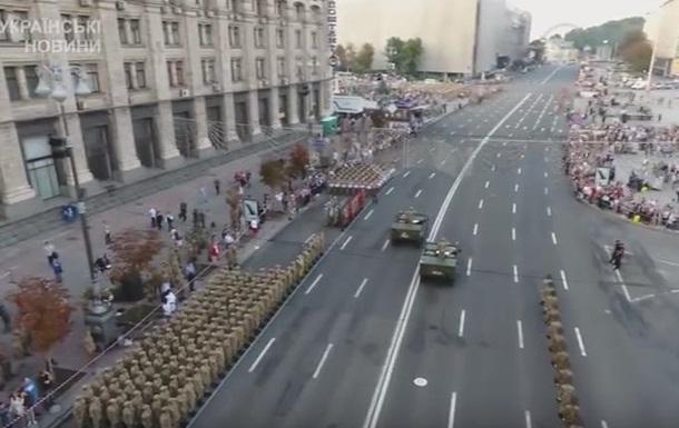 Репетицию парада в Киеве сняли с высоты птичьего полета