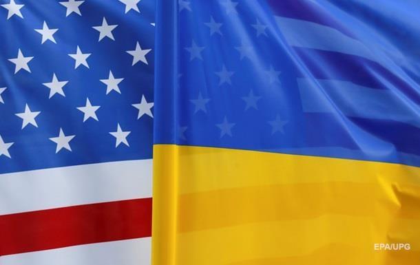 В американском штате отметят День независимости Украины