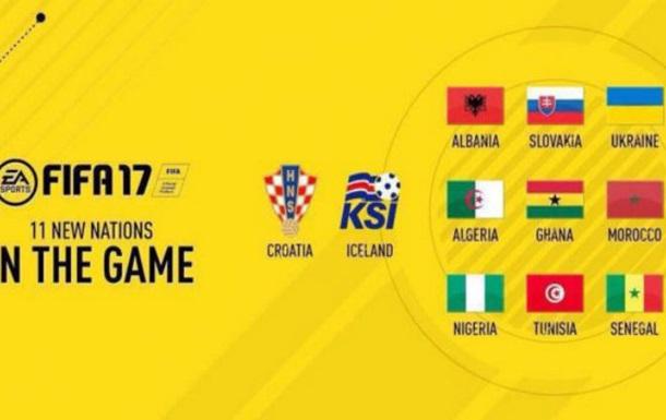 В FIFA 17 появится сборная Украины