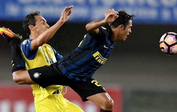 Серия А. Интер проигрывает, Наполи спасается