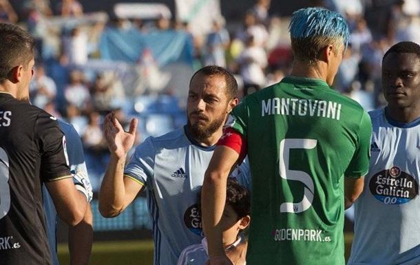 Примера. Леганес побеждает в первом матче в Ла Лиге