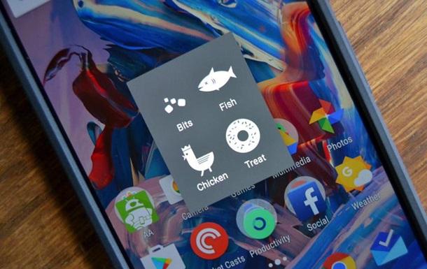 Google выпустила Android 7.0 Nougat