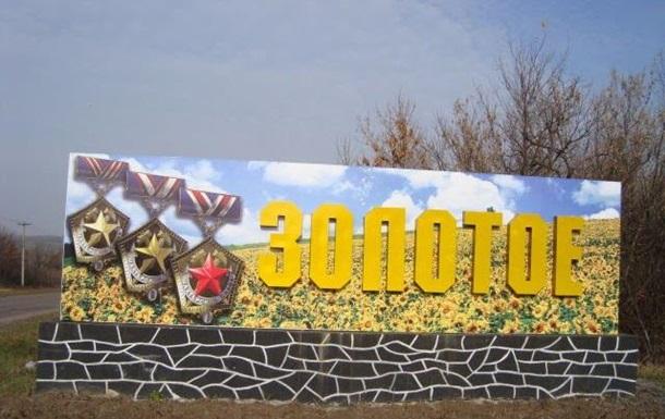 На Луганщине при обстреле погибла женщина