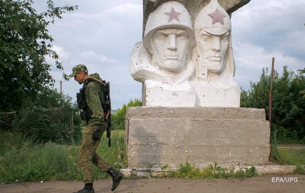 Вгосударстве Украина отмечают День государственного флага
