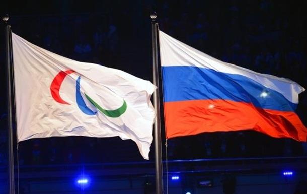 Российских спортсменов отстранили от Паралимпиады
