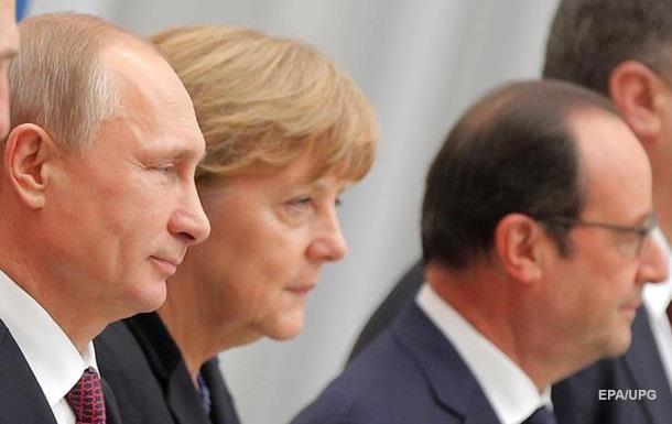Путин обсудил с Меркель и Олландом  диверсии