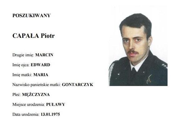 В Польше разыскивают офицера за шпионаж в пользу РФ