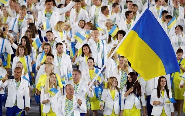 Не до жиру: итоги Олимпиады для сборной Украины