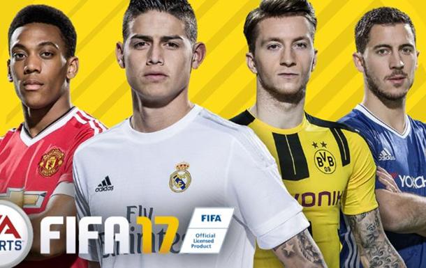 Лучшие саундтреки к симуляторам FIFA