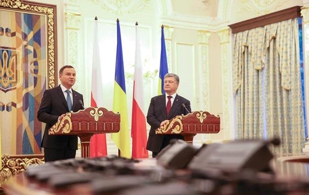 Порошенко и Дуда подписали декларацию