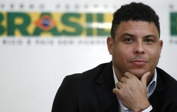 Роналдо возвращается вРеал