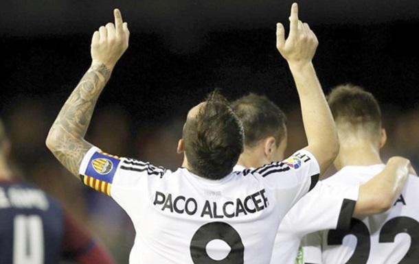 Барселона и Валенсия согласовали переход Алькасера