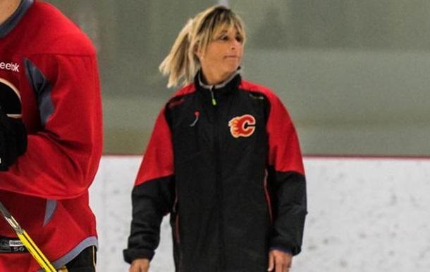 В Лиге НХЛ появится первая женщина-тренер