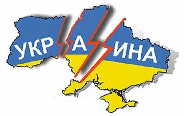 Украина трещит по швам: Западные области требуют автономии