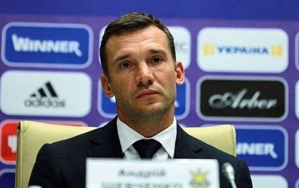 Шевченко вернул всборную капитана