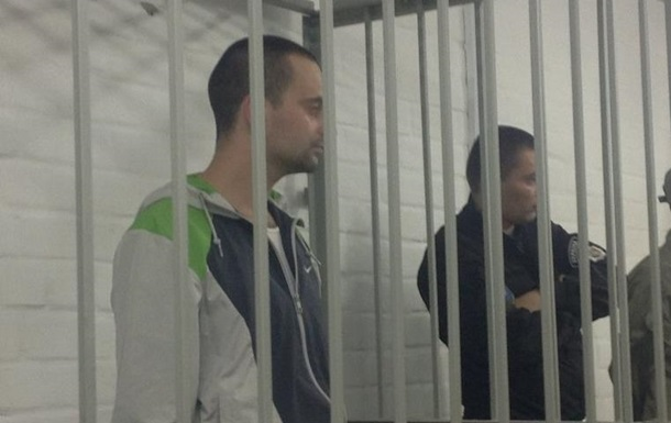 Суд арестовал первого подозреваемого вубийстве вКривом Озере