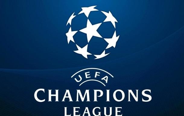 Календарь матчей ЛЧ: Динамо начнет матчем с Наполи