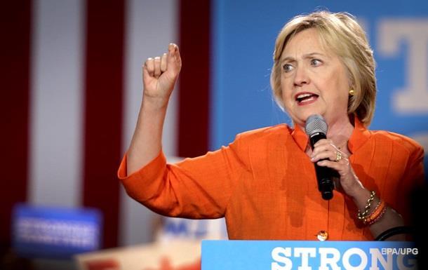 Клинтон: Трамп решения связывает руки Кремлю