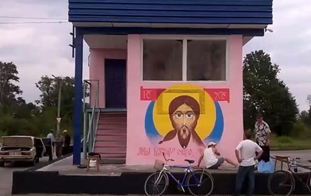 Главный «сепаратист» на Украине - Иисус Христос