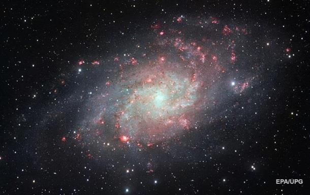Ученые нашли галактику из темной материи