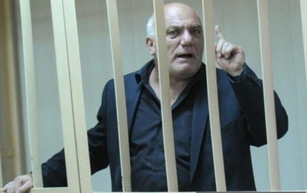 Захват банка в Москве назвали подрывом конституционного строя