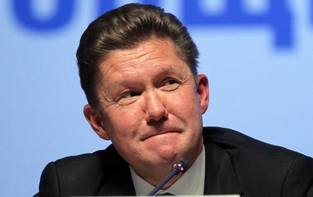 Газпром создал новую компанию в Европе