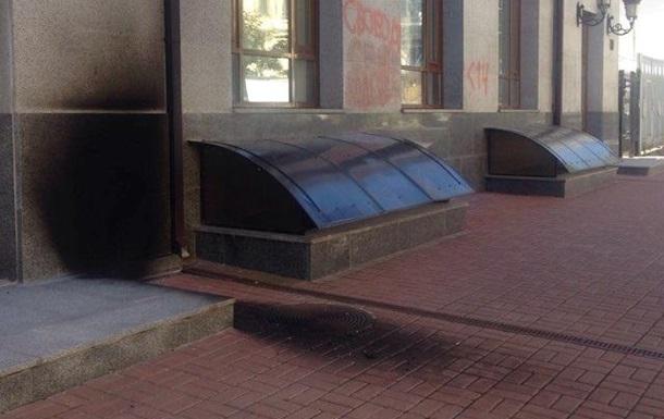 Очередное нападение на Культурный центр РФ в Украине