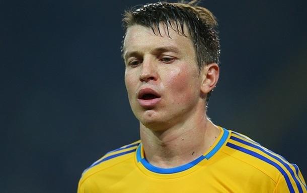 Ротань довызван в сборную Украины