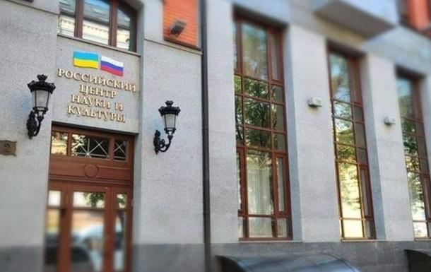 Москва ответила на погром своего здания в Киеве