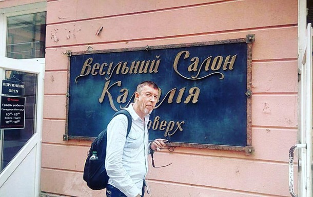 Обнародовано последнее письмо журналиста Щетинина
