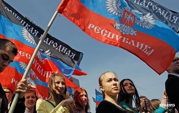 Чешских депутатов пригласили на открытие представительства ДНР
