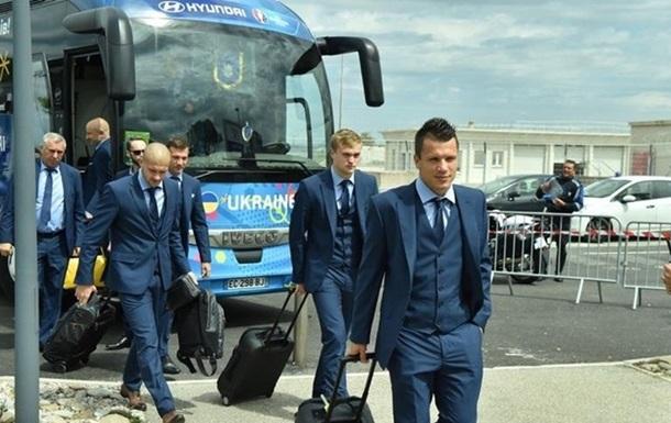 Как сборная Украины прибывала на тренировочный сбор