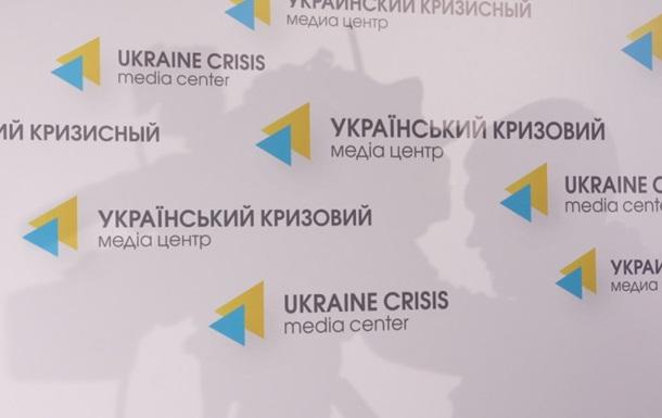 В России заблокирован сайт Украинского кризисного медиа-центра