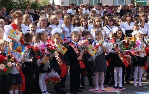 На Украине отменят 1 сентября в школе