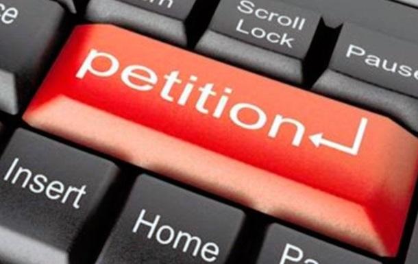 На сайте Кабмина появилась 91 петиция в первый день работы сервиса