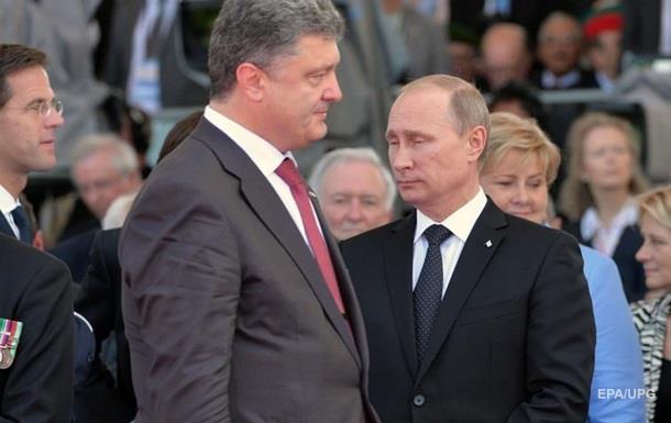 Олланд надеется на диалог Путина и Порошенко