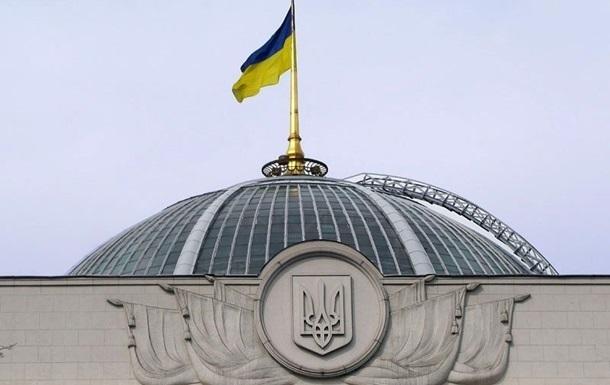 Основные политические партии в Украине потеряли в рейтинге – опрос