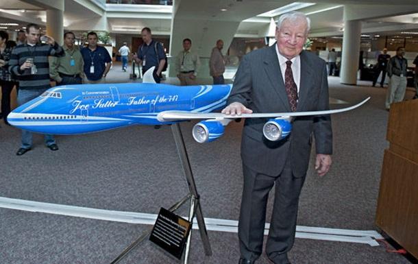 Умер создатель Boeing-747