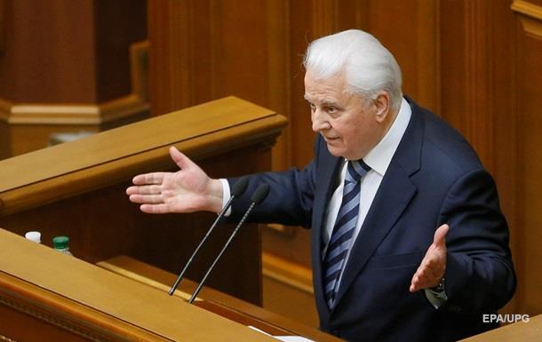 Кравчук предлагает прямые переговоры с Россией