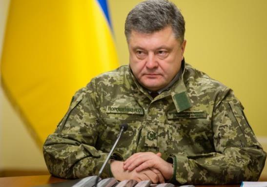 Чем управляет Порошенко и сколько регионов Украины ему подчиняются