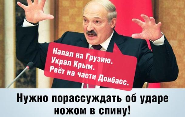 Россия превращает Беларусь в источник угроз безопасности и стабильности.