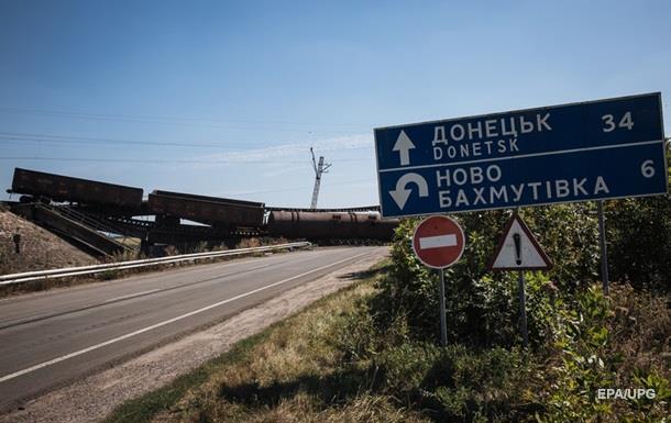 На восстановление Донбасса выделили три миллиарда