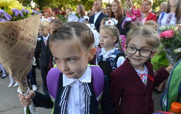 1 сентября в Киеве