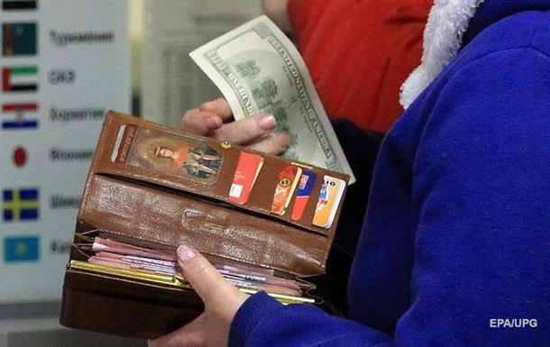 НБУ выставит на валютный аукцион $ 30 млн