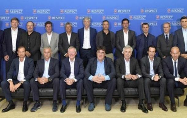 Ребров: Было приятно оказаться среди лучших тренеров Европы