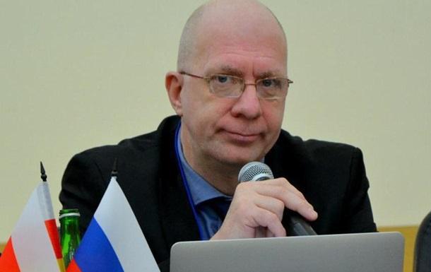 """Russische PR –""""Trännen von Kinder"""""""