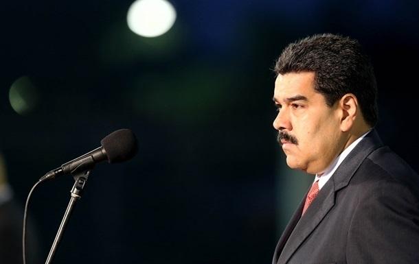 Мадуро назвал марш оппозиции попыткой госпереворота в Венесуэле