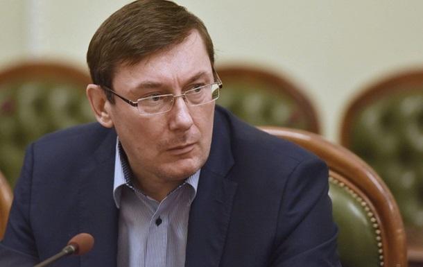 ГПУ закончит расследование о госизмене бывшей власти до 2017 года