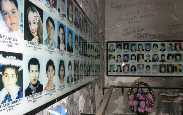 Amnesty критикует суды над матерями жертв Беслана