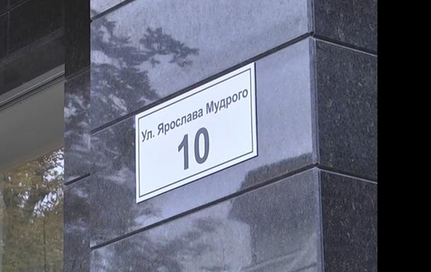 В центре Харькова нашли рюкзак с боеприпасами